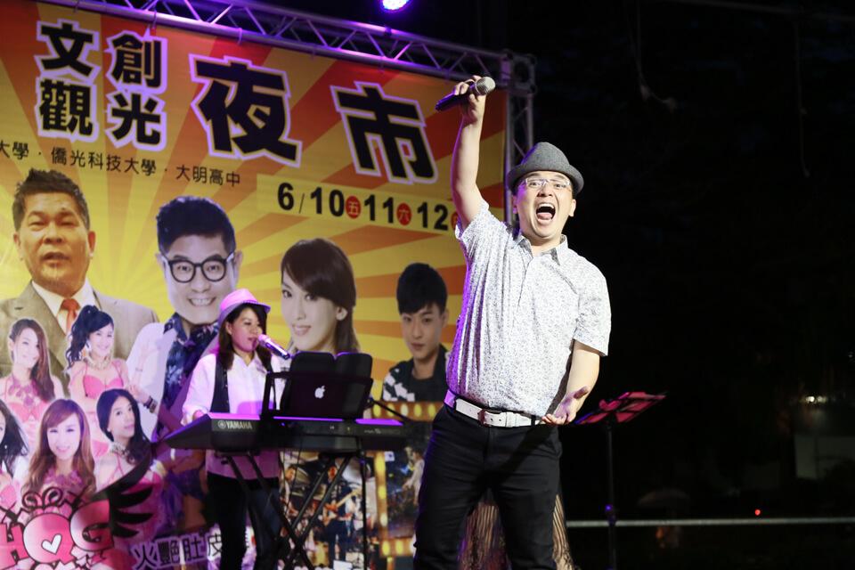 大里文創觀光夜市舉辦的晚會活動,特別邀請米爾可魔術表演團隊來演出