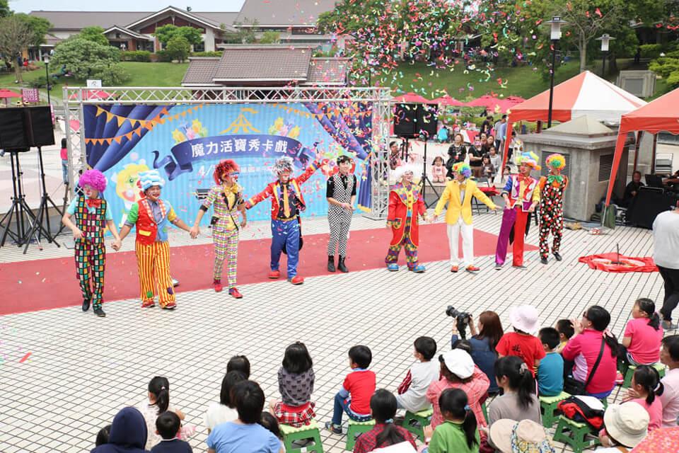 最後以兩隊人馬和平相處收場,小丑舞台秀完美落幕