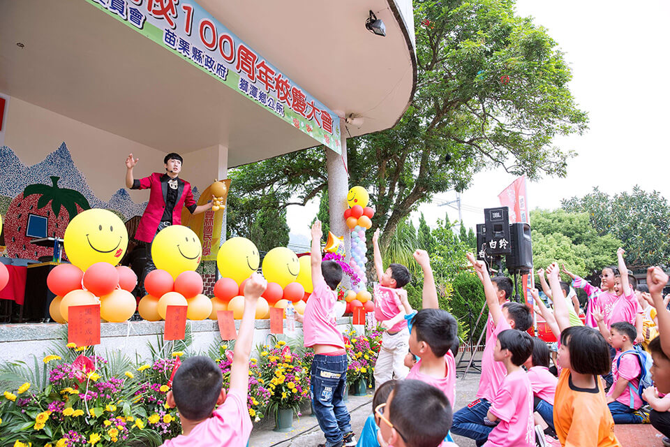 獅潭國小的小朋友們都非常踴躍