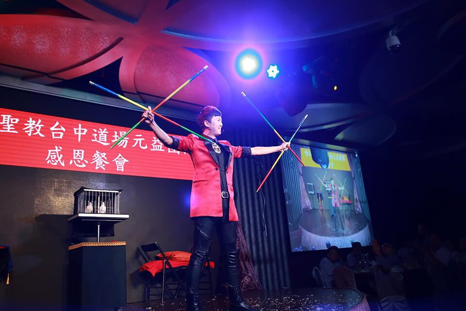 魔術師查尼的手上就多了四隻魔術棒