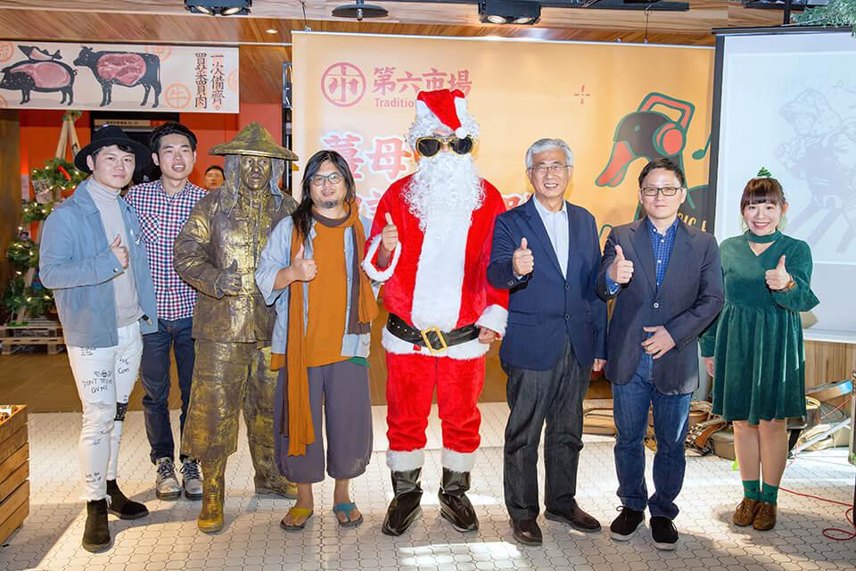 金典酒店第六市場 聖誕節活動