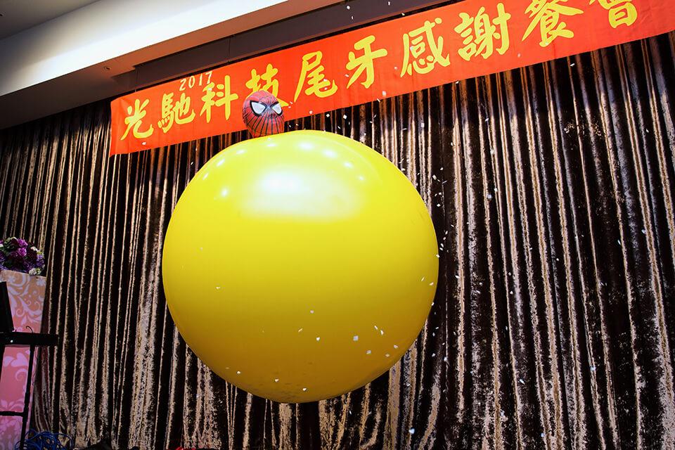氣球老師的頭應聲進入了大氣球內