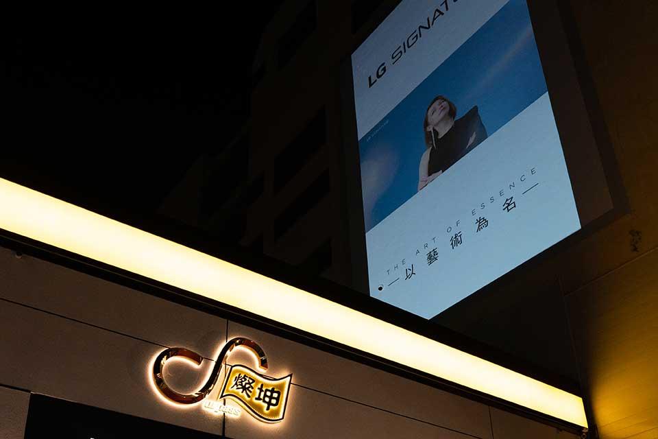 燦坤台中超越店─盛大開幕活動主持人、樂團表演
