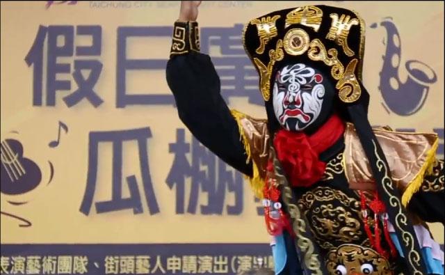 「正宗川劇變臉」是一項非常特殊的魔術表演