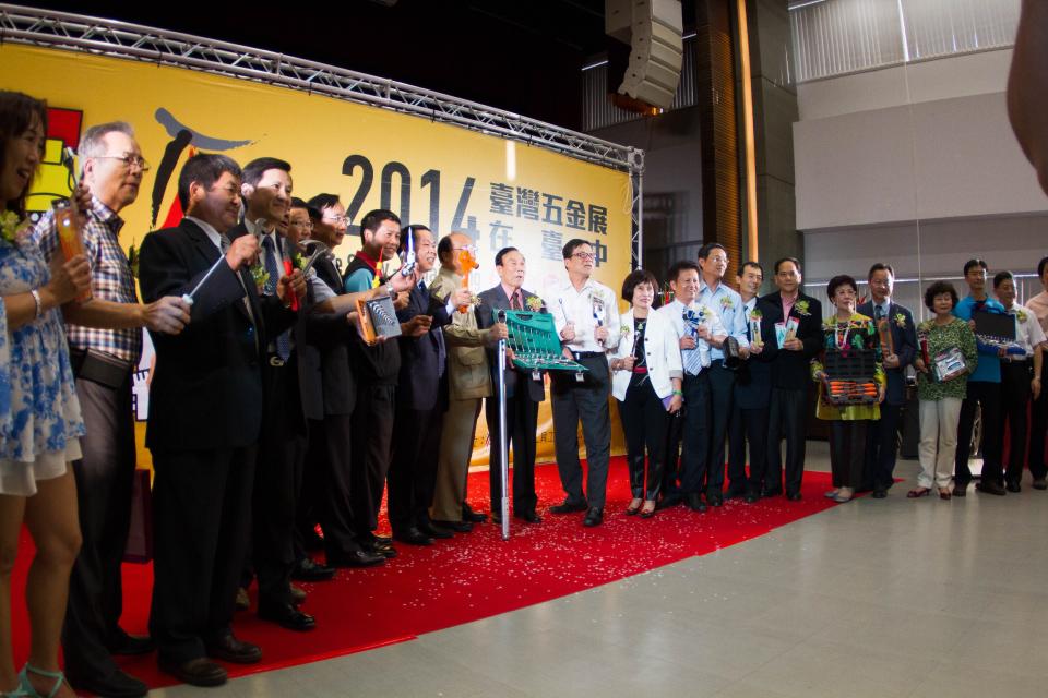 五金展位於台中烏日國際會展中心