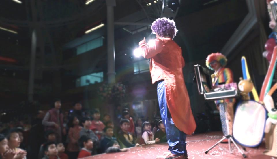 兩位小丑先生的默劇魔術表演,結合了魔術、氣球、默劇、雜耍特技等等