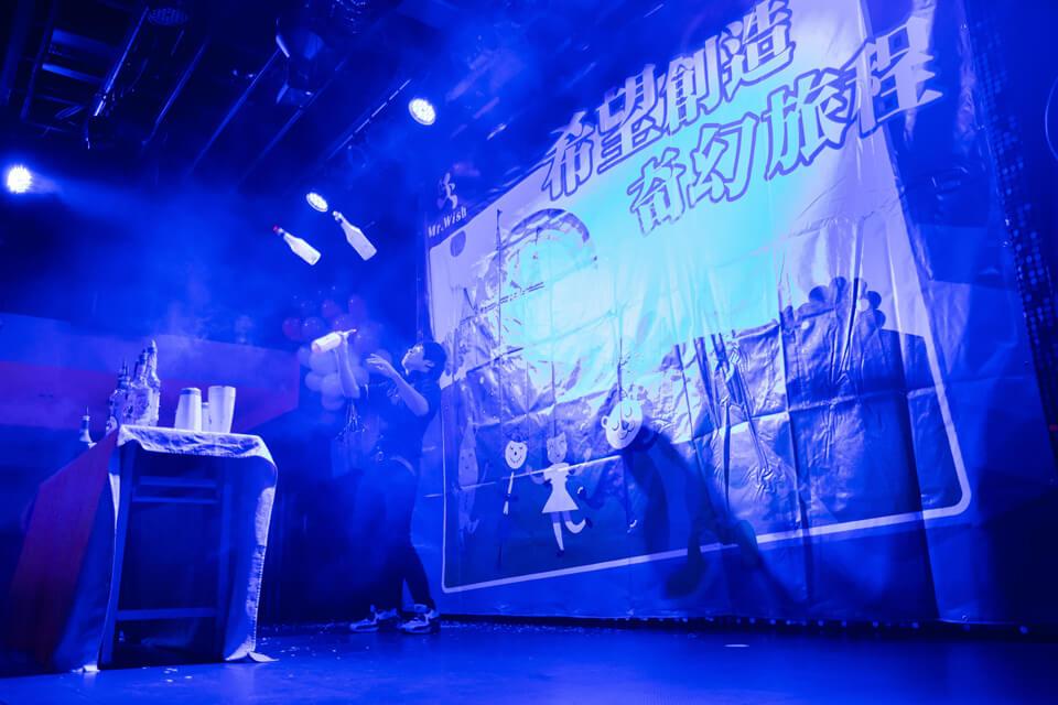 這次的春酒我們還找來台灣調酒冠軍,在舞台上酒瓶好像自己有了生命,在表演者的手上飛舞~