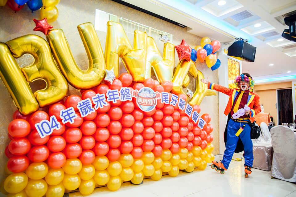 一走進餐廳就可以看到大大的氣球牆寫著:「BONNEY」,還有可愛的小丑先生在這裡歡迎大家的到來