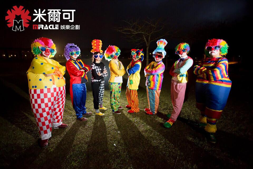 驚奇小丑表演