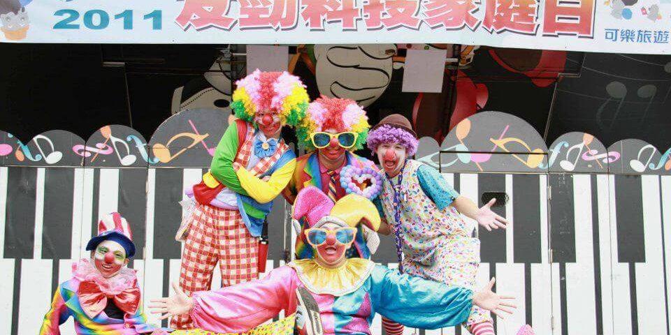 友勁科技六福村家庭日小丑表演