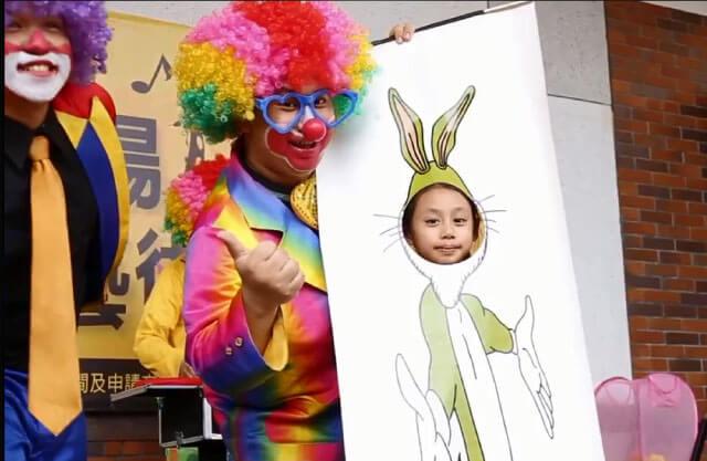 清水港區藝術中心兒童節魔術表演實況