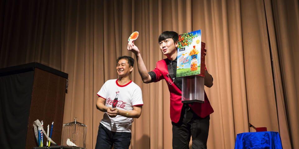 可口可樂業務行銷大會魔術表演