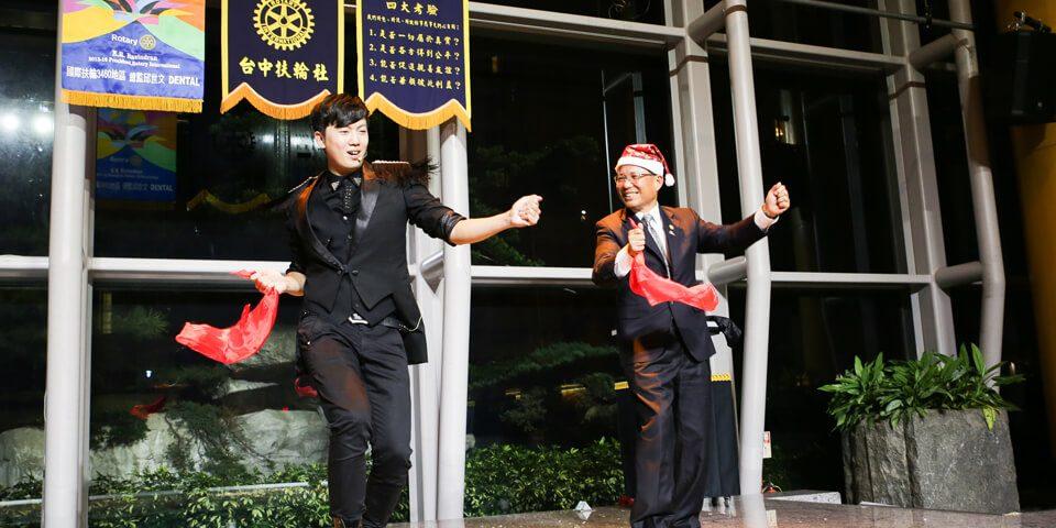 台中扶輪社聖誕晚會魔術表演