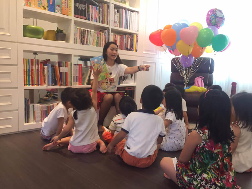 林壽星生日派對