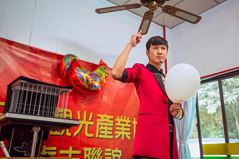 南庄鄉觀光產業協會歲末聯誼餐會魔術表演