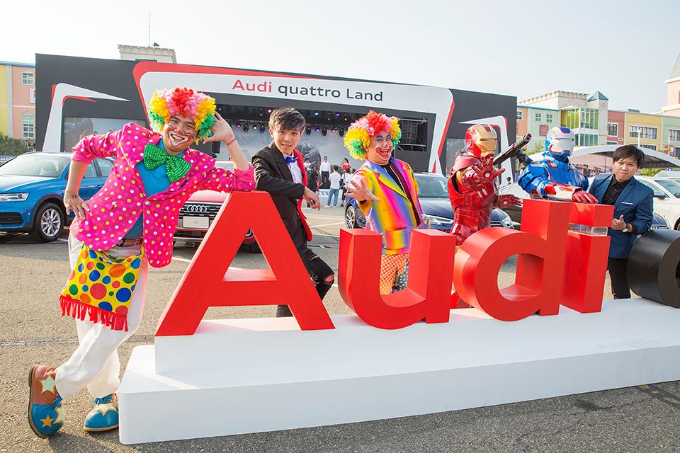 奧迪audi今天舉辦奧迪車主們的家庭日,地點就在台中的麗寶樂園唷~如此盛大的群歡派對,當然少不了米爾可的熱情魔術表演演出!!